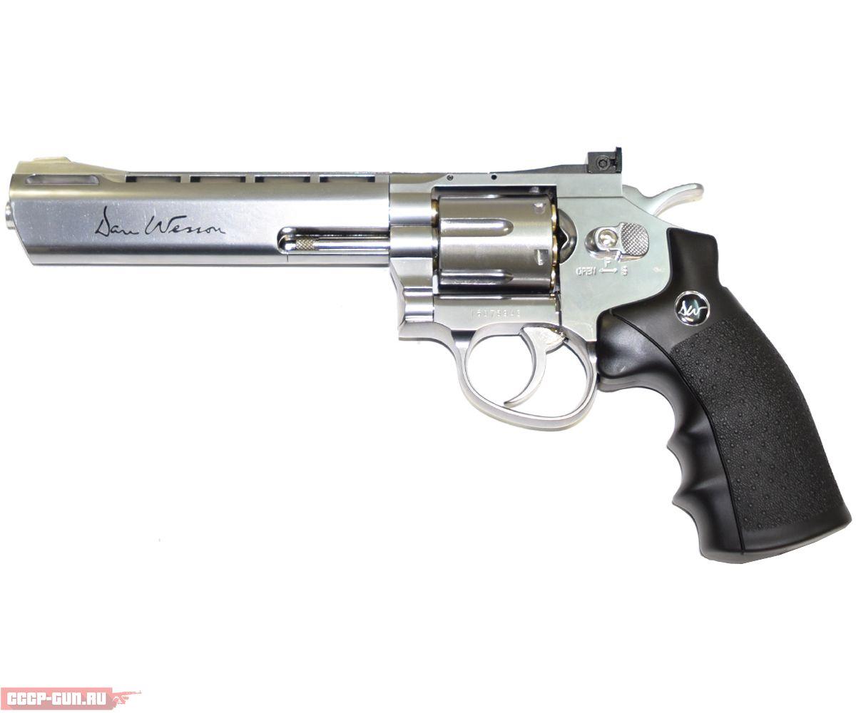 Пневматический пистолет ASG Dan Wesson 6 Silver (пулевой)