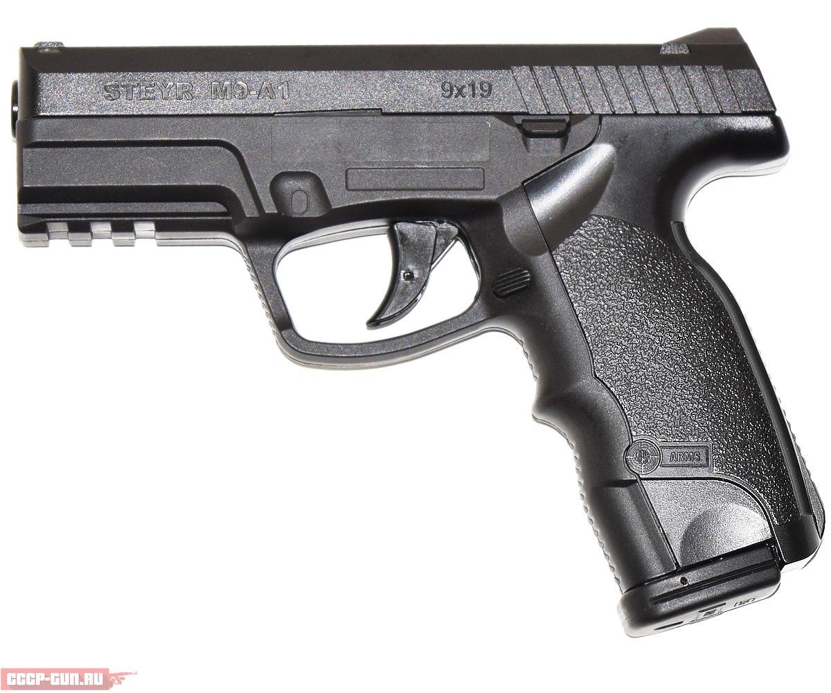 Пневматический пистолет ASG Steyr Mannlicher M9-A1 (пластик)