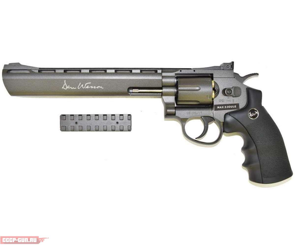 Пневматический револьвер ASG Dan Wesson 8 Grey