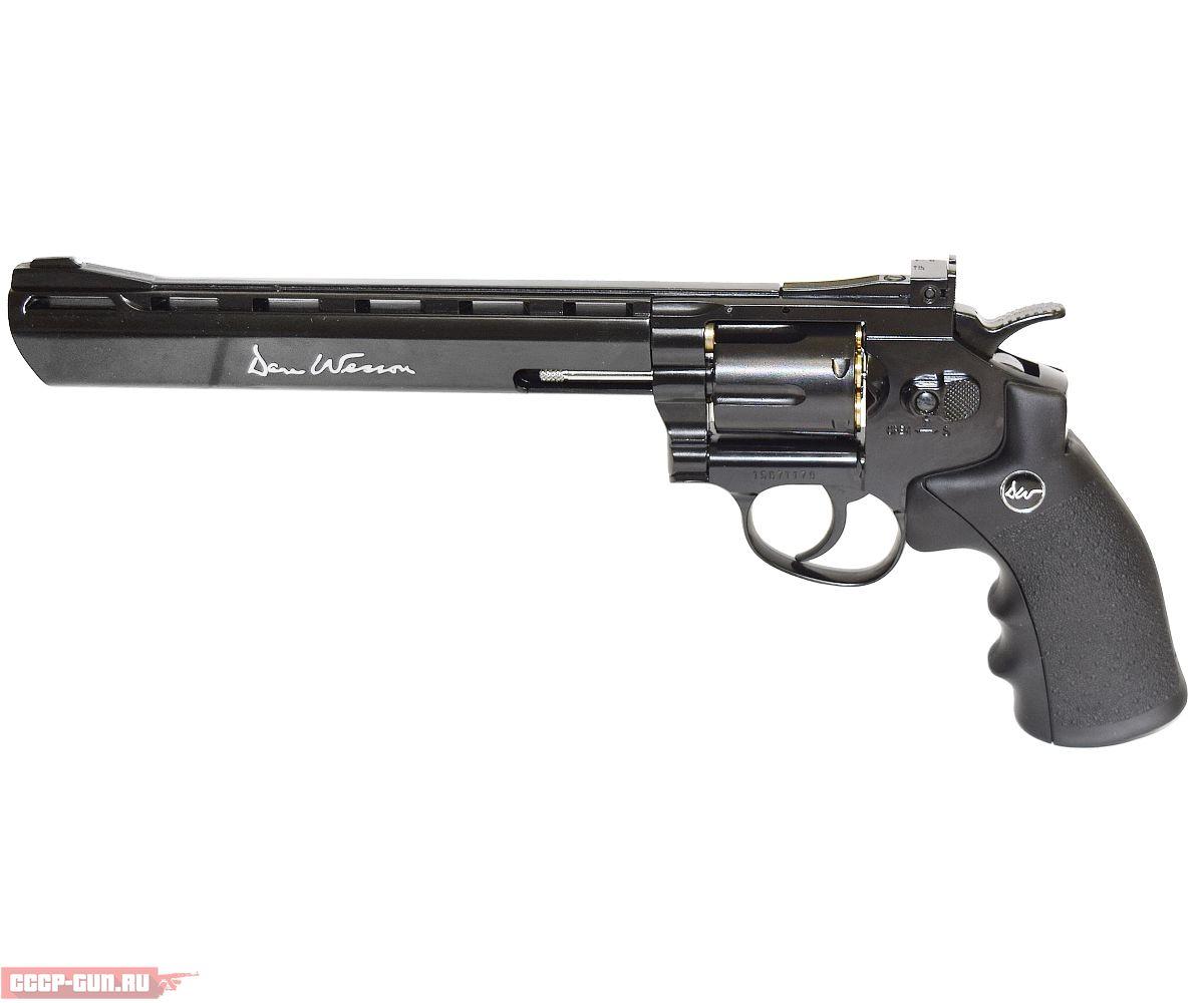 Пневматический пистолет ASG Dan Wesson 8 (пулевой)