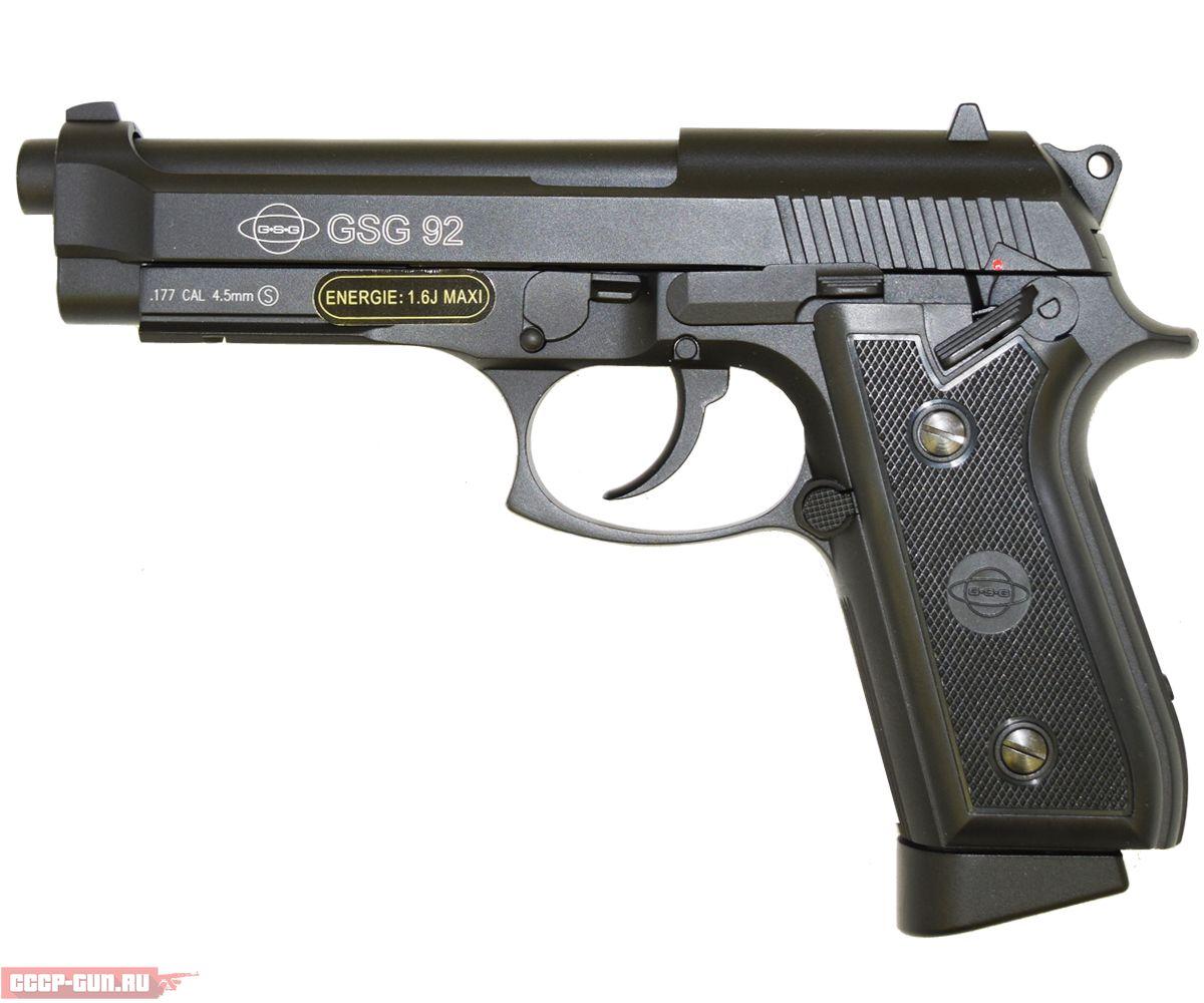 Пневматический пистолет Cyber Gun GSG 92 Beretta