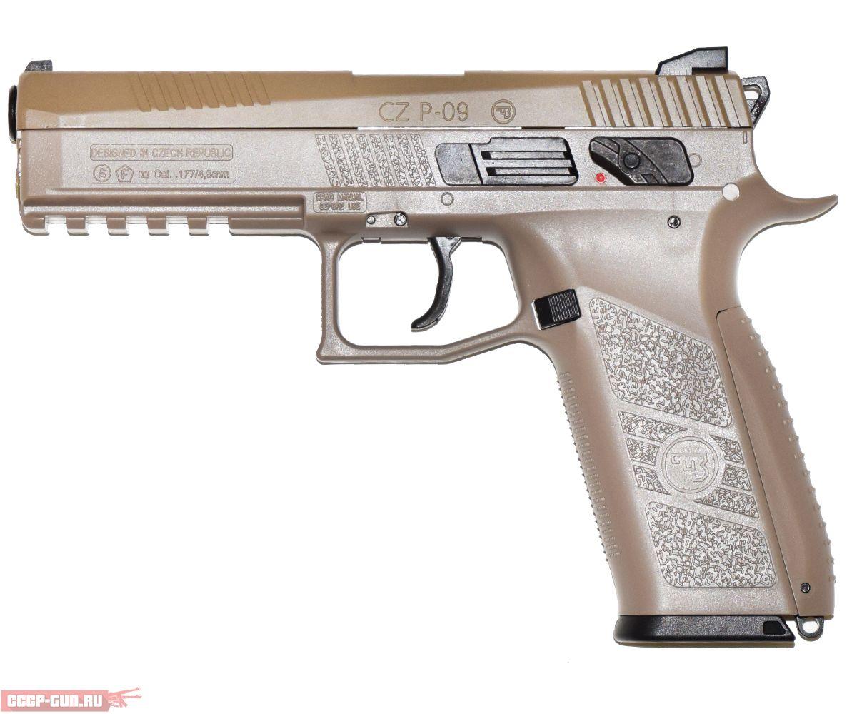 Пневматический пистолет ASG CZ P-09 FDE (пулевой)