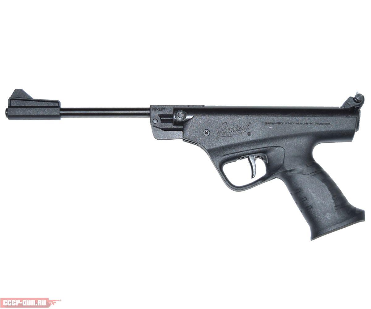 Пневматический пистолет МР 53М (ИЖ спортивный)