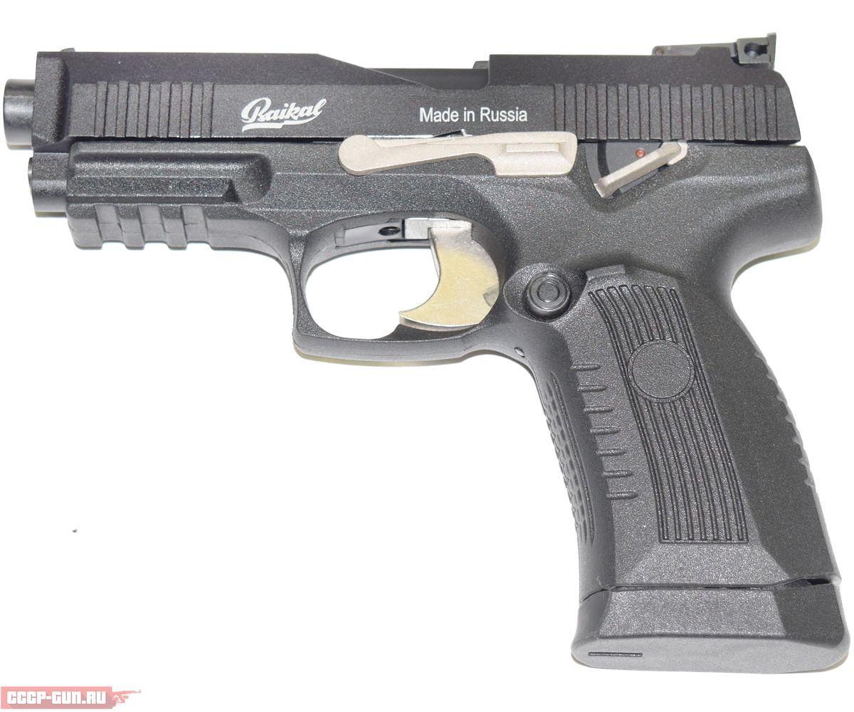 Пневматический пистолет МР 655К (Ярыгина Грач)