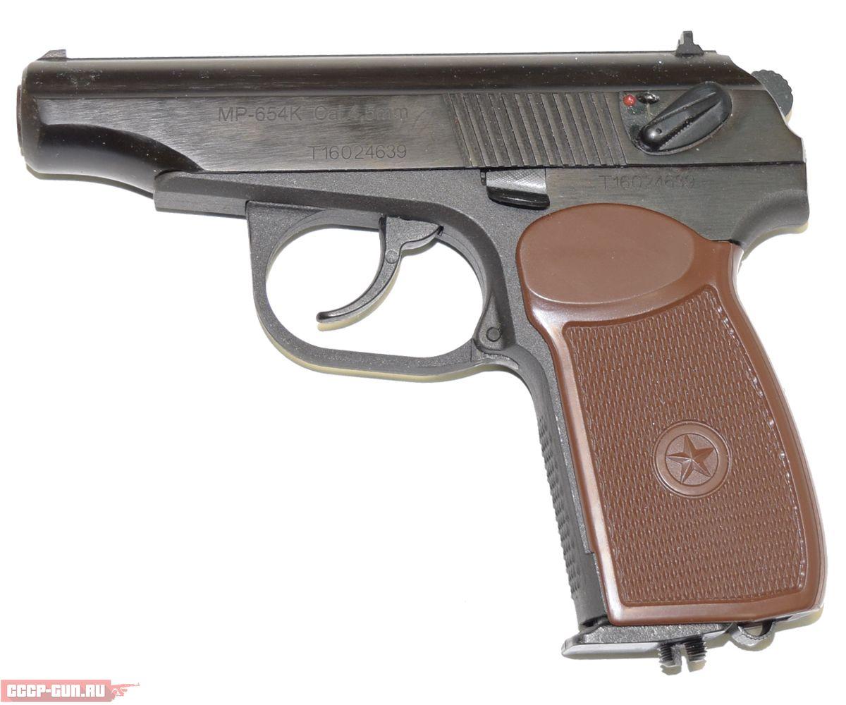 Пневматический пистолет МР 654К 20 (ПМ, Макаров)