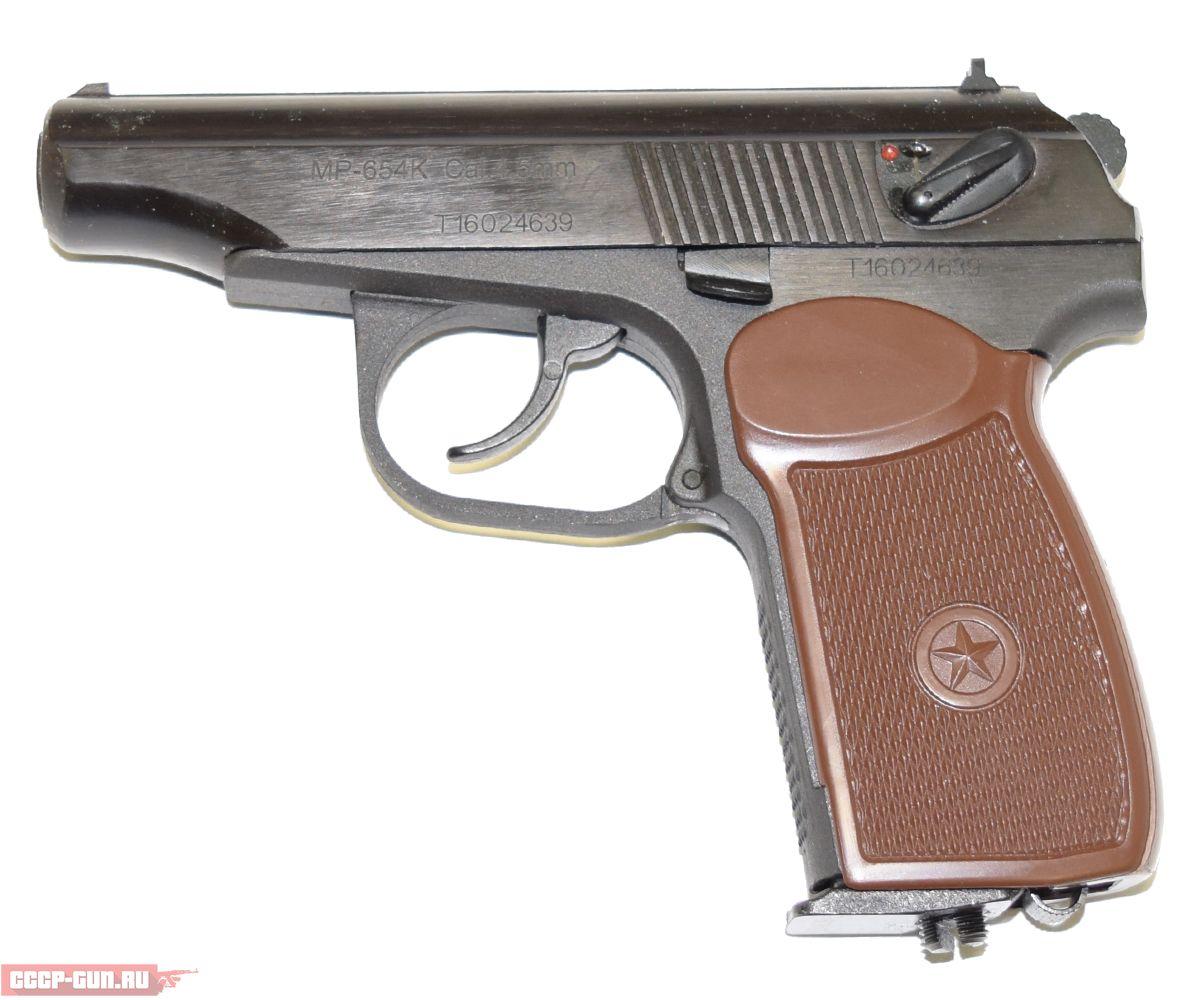 Пневматический пистолет МР 654К 28 (Макаров, ПМ)