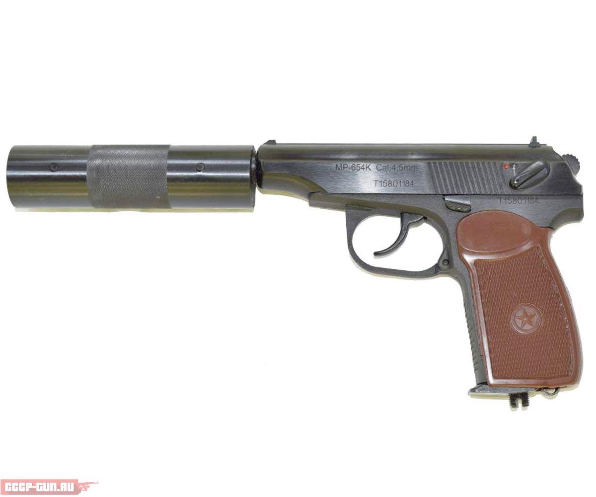 Пневматический пистолет МР 654К 22 (Фальшглушитель)