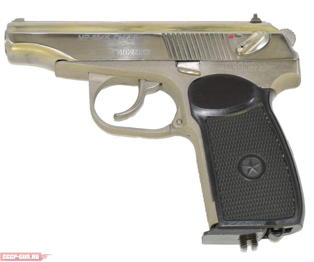 Пневматический пистолет МР 654К 24 (белый ПМ)