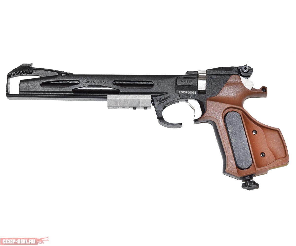 Пневматический пистолет MP 657