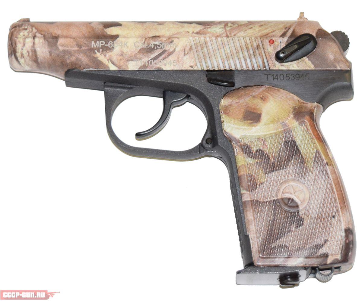 Пневматический пистолет МР 654к 23 (камуфляж ПМ )
