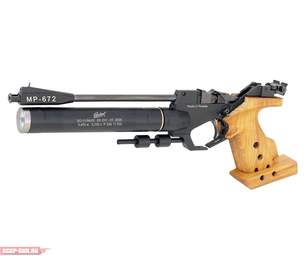 Пневматический пистолет МР-672-02
