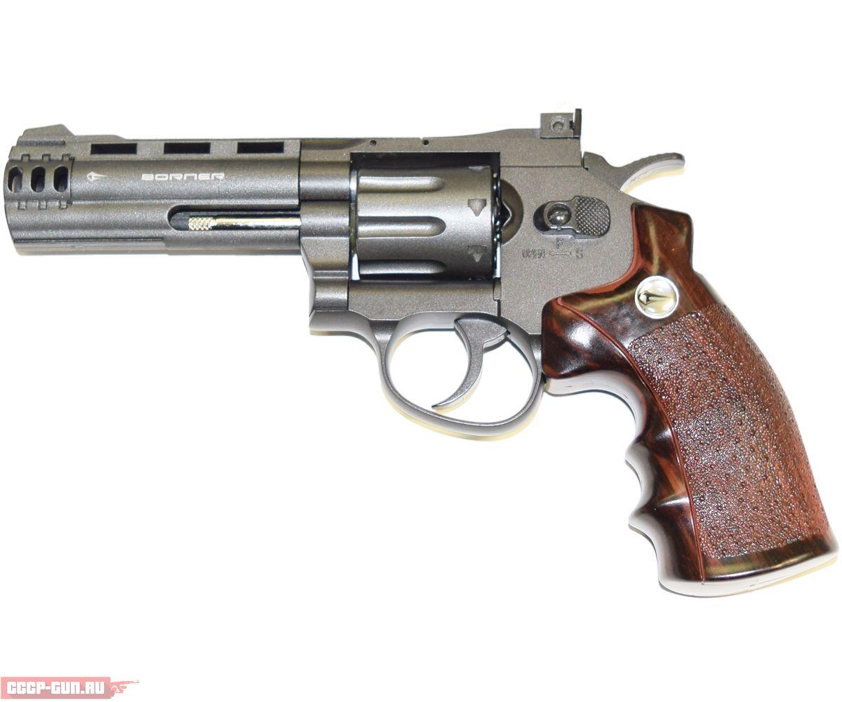Пневматический револьвер Borner Super Sport 705