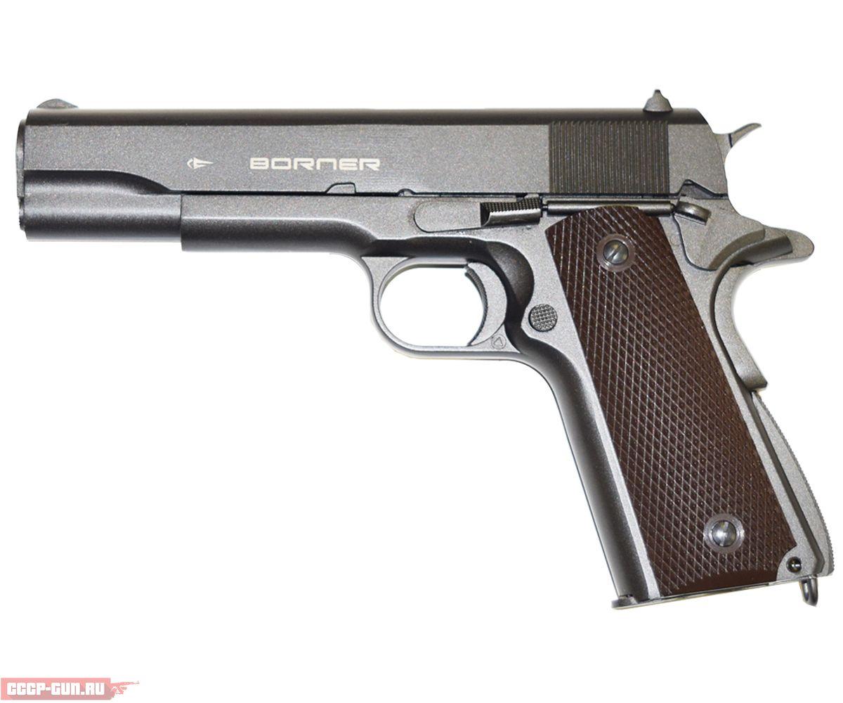 Пневматический пистолет Borner KMB 76 (Кольт 1911)