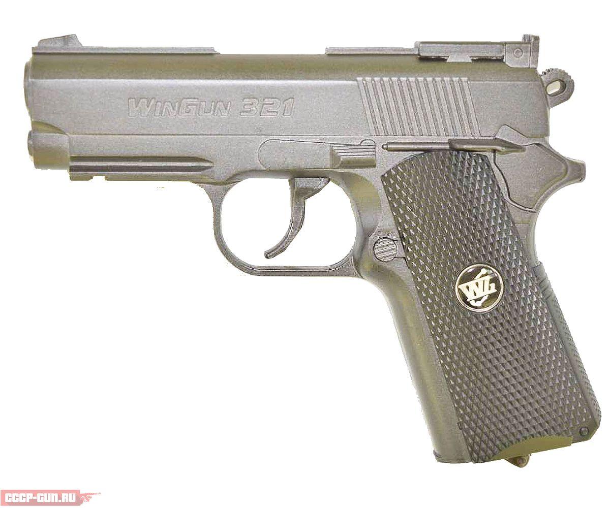 Пневматический пистолет Borner 321 Win Gun