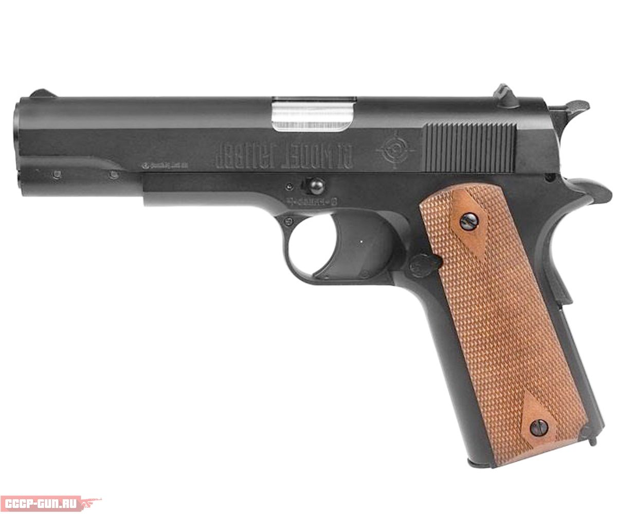 Пневматический пистолет Crosman 1911BBb (Colt 1911)