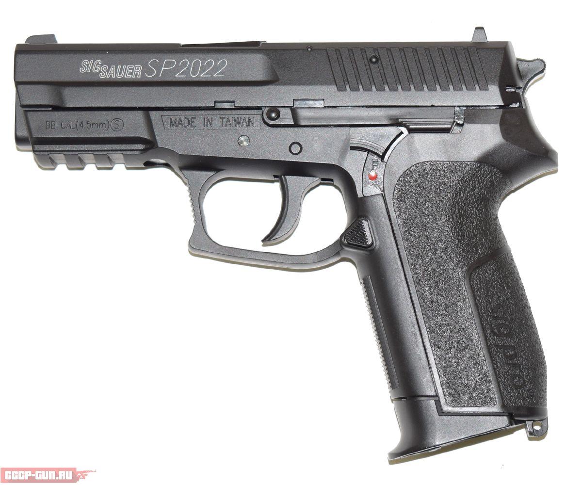 Пневматический пистолет Swiss Arms SIG SP2022 (Металл)