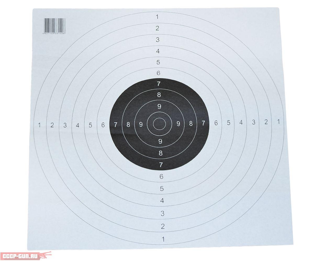 Мишень бумажная черная (50х50 см)