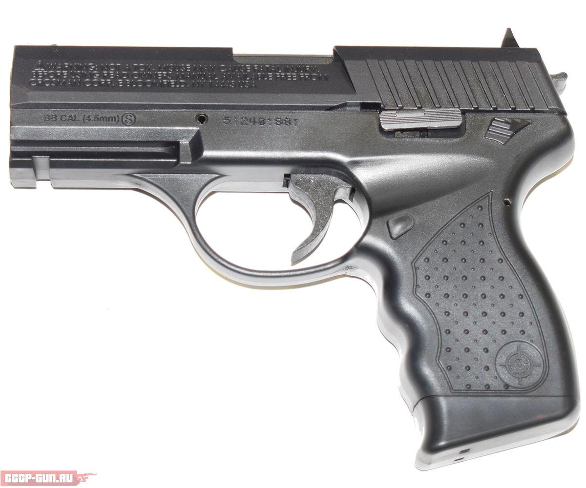 Пневматический пистолет Crosman PRO77 Kit (пули+очки)