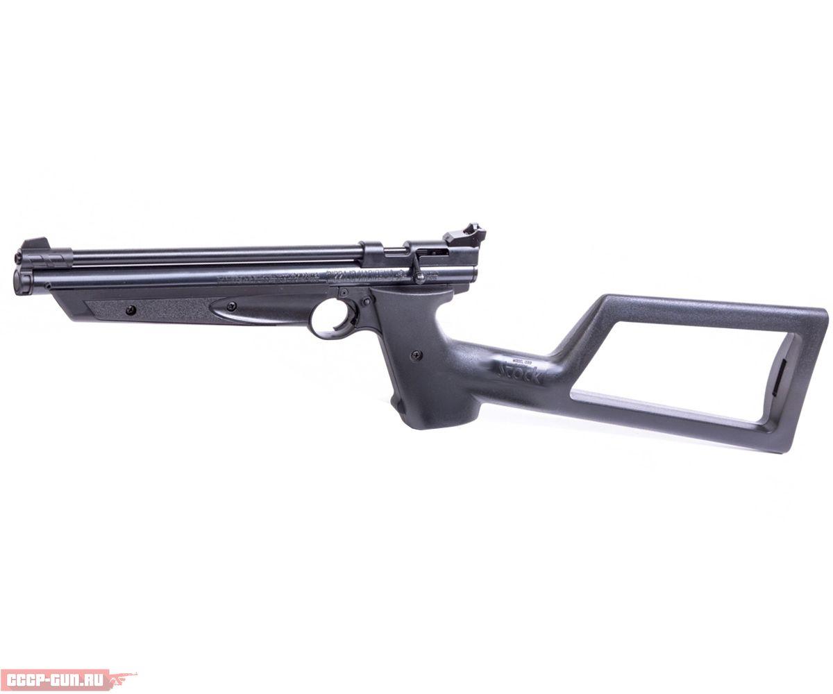 Пневматический пистолет Crosman American Classic KIT