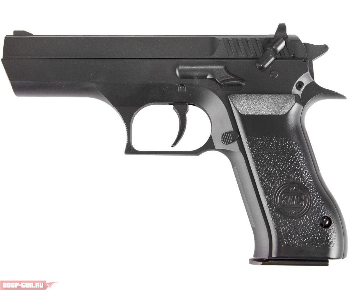 Пневматический пистолет CyberGun KWC 941