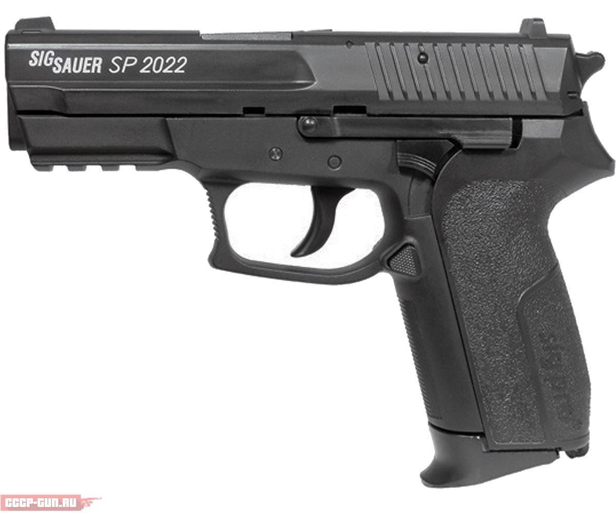Пневматический пистолет Cybergun Sig Sauer SP 2022 (Пластик)