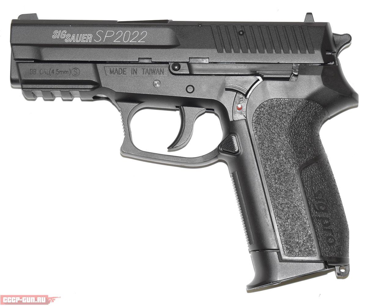 Пневматический пистолет Cybergun Sig Sauer SP 2022 (Металл)