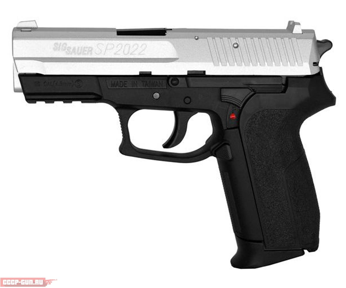 Пневматический пистолет Cybergun Sig Sauer SP 2022 (Никель, металл)