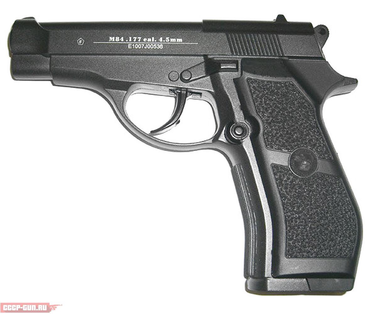 Пневматический пистолет Cybergun M-84