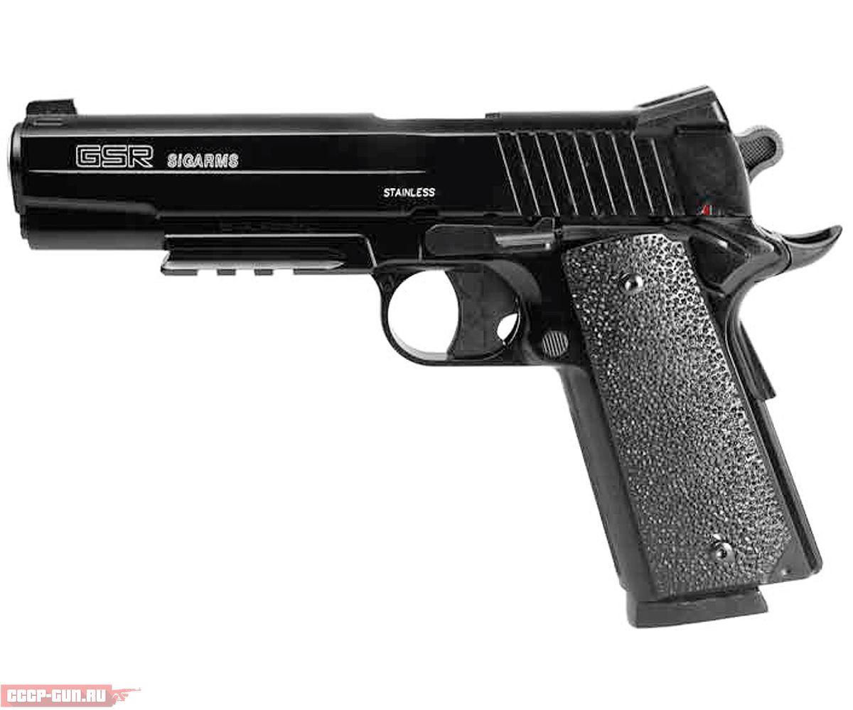 Пневматический пистолет CyberGun Sig Sauer GSR 1911