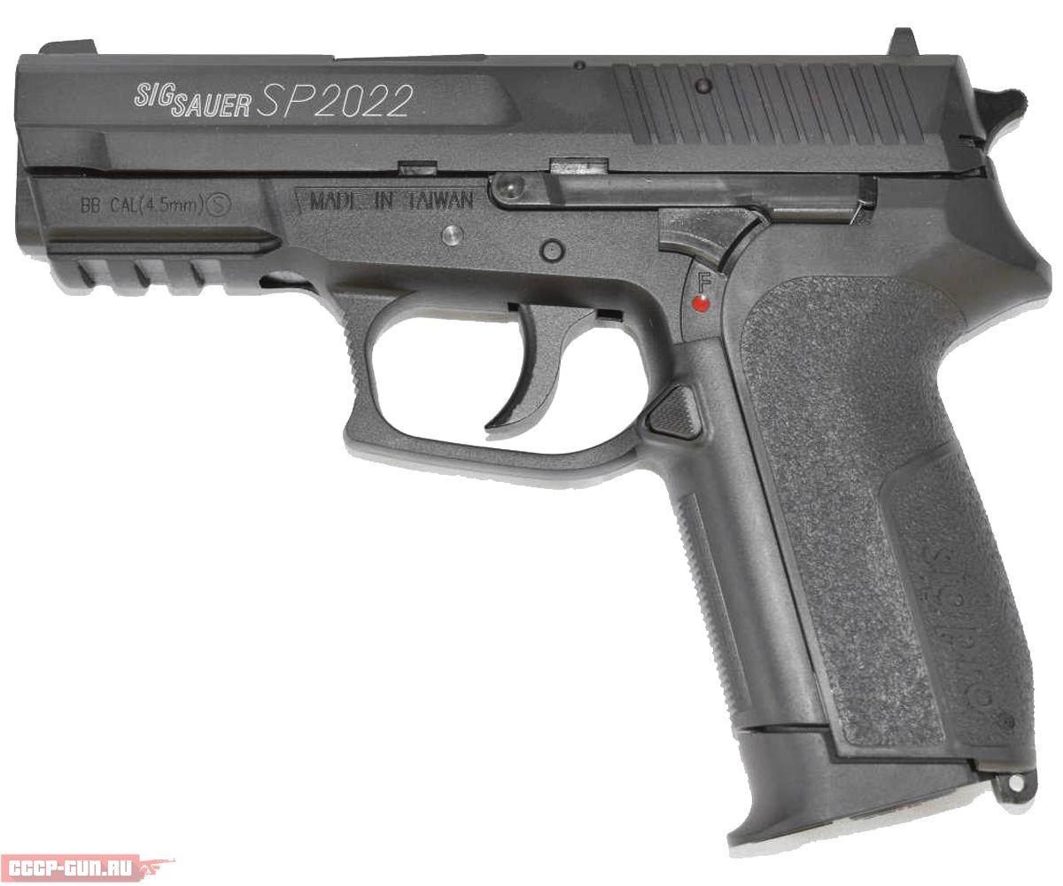 Пневматический пистолет Swiss Arms SIG SP2022 (Пластик)