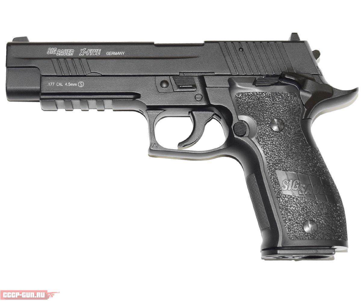 Пневматический пистолет Swiss Arms SIG X-FIVE