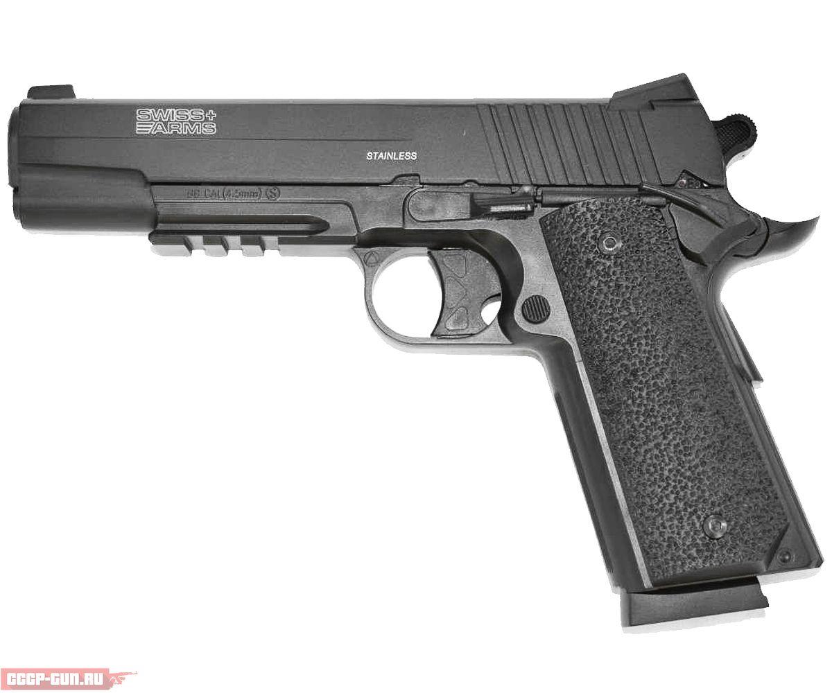 Пневматический пистолет Swiss Arms 1911 (Кольт)