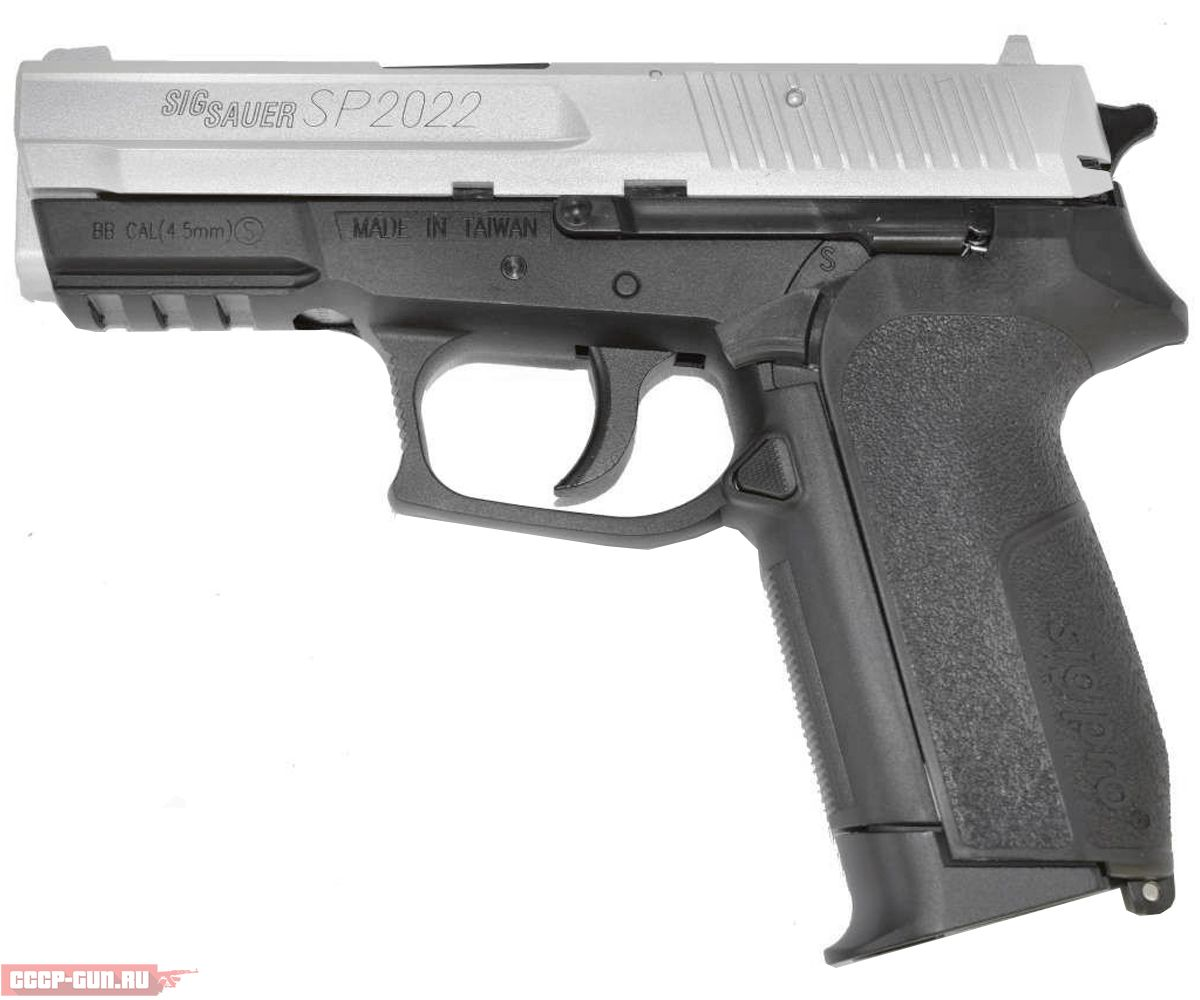 Пневматический пистолет Swiss Arms SIG SP2022 Dual Tone (металл)