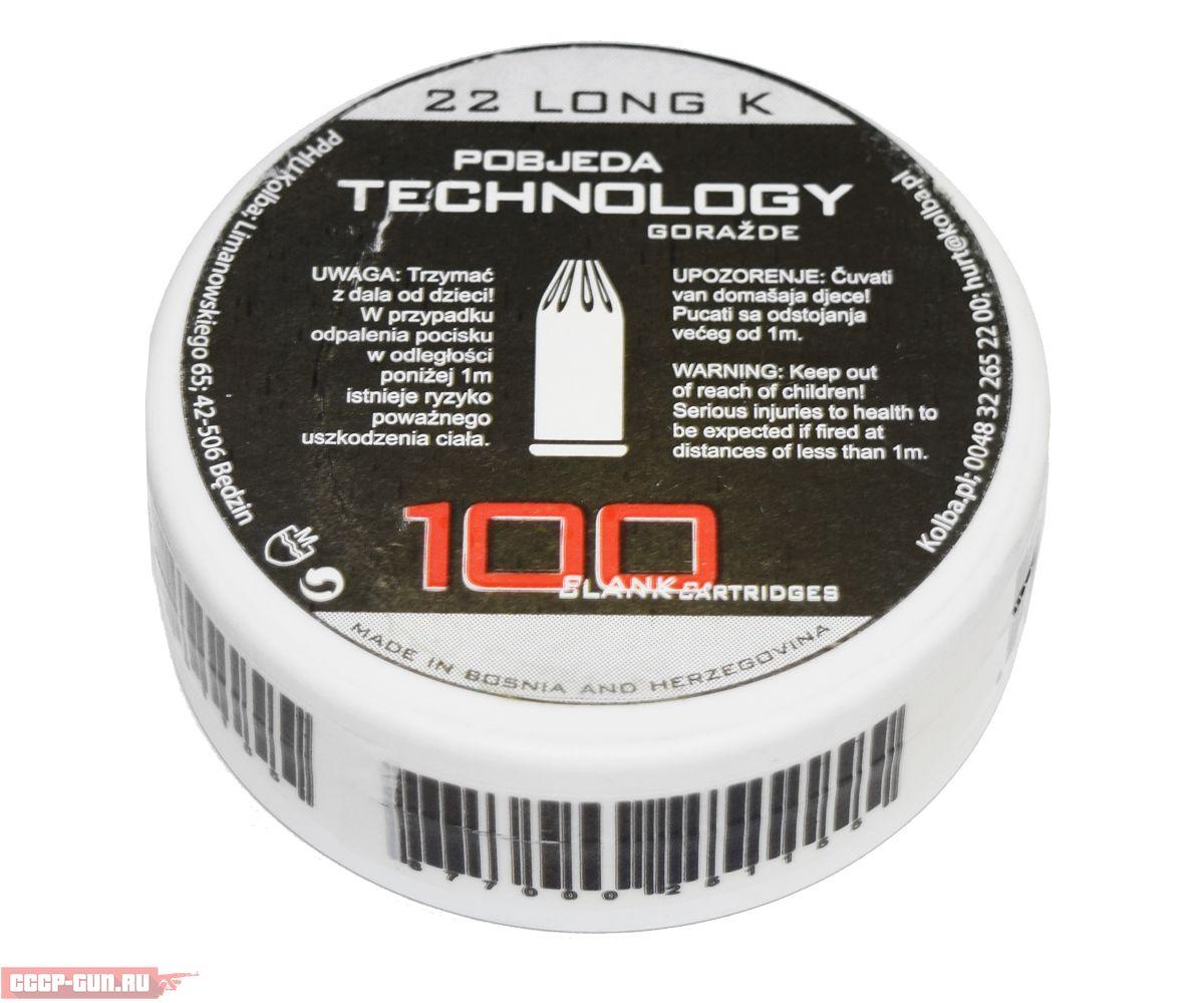 Строительные патроны Technology (длинные)
