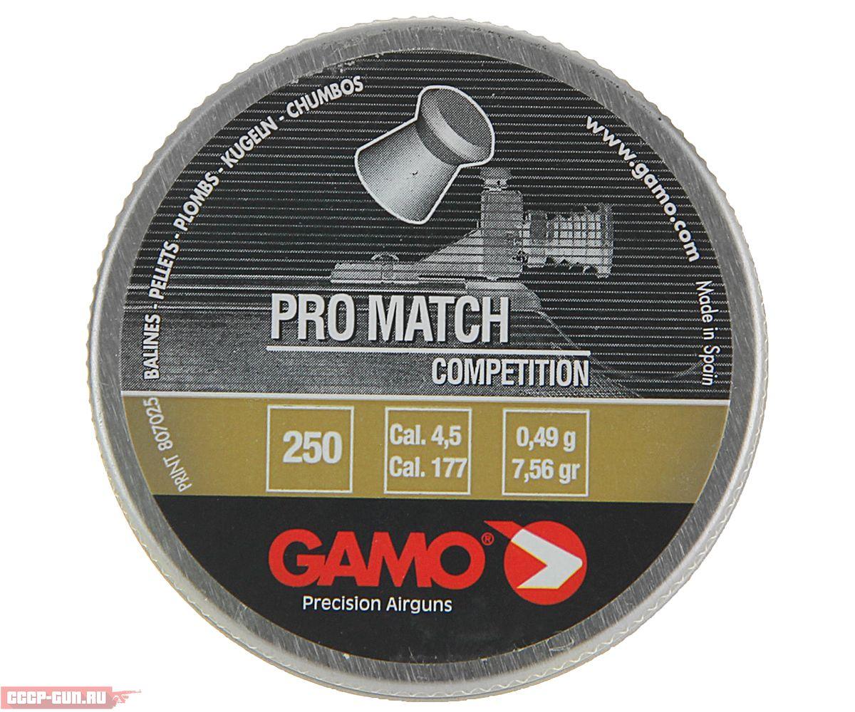 Пневматические пули Gamo Pro-Match (250 шт, 0.49 г)