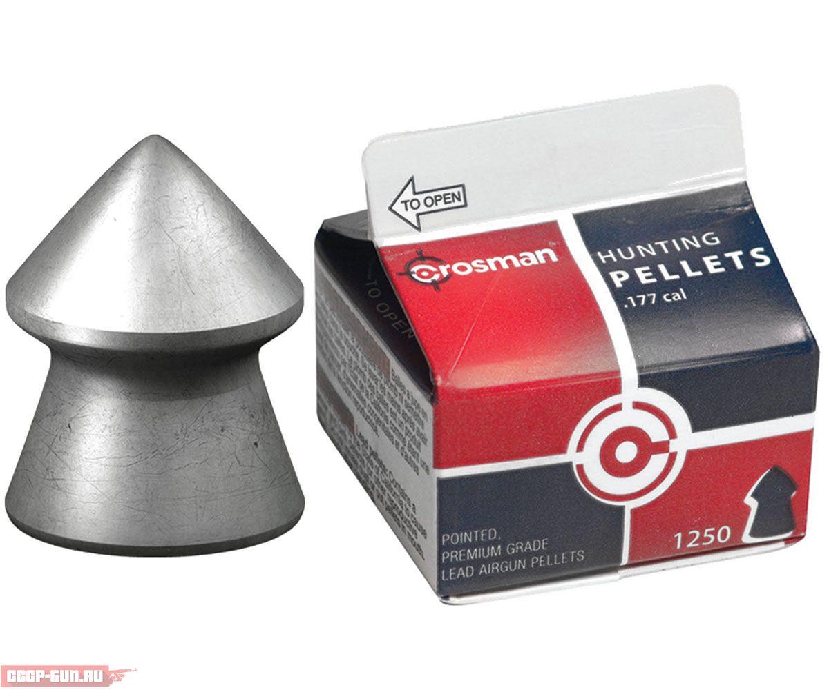 Пуля для пневматики Crosman Pointed (1250 шт, 0.48 г)