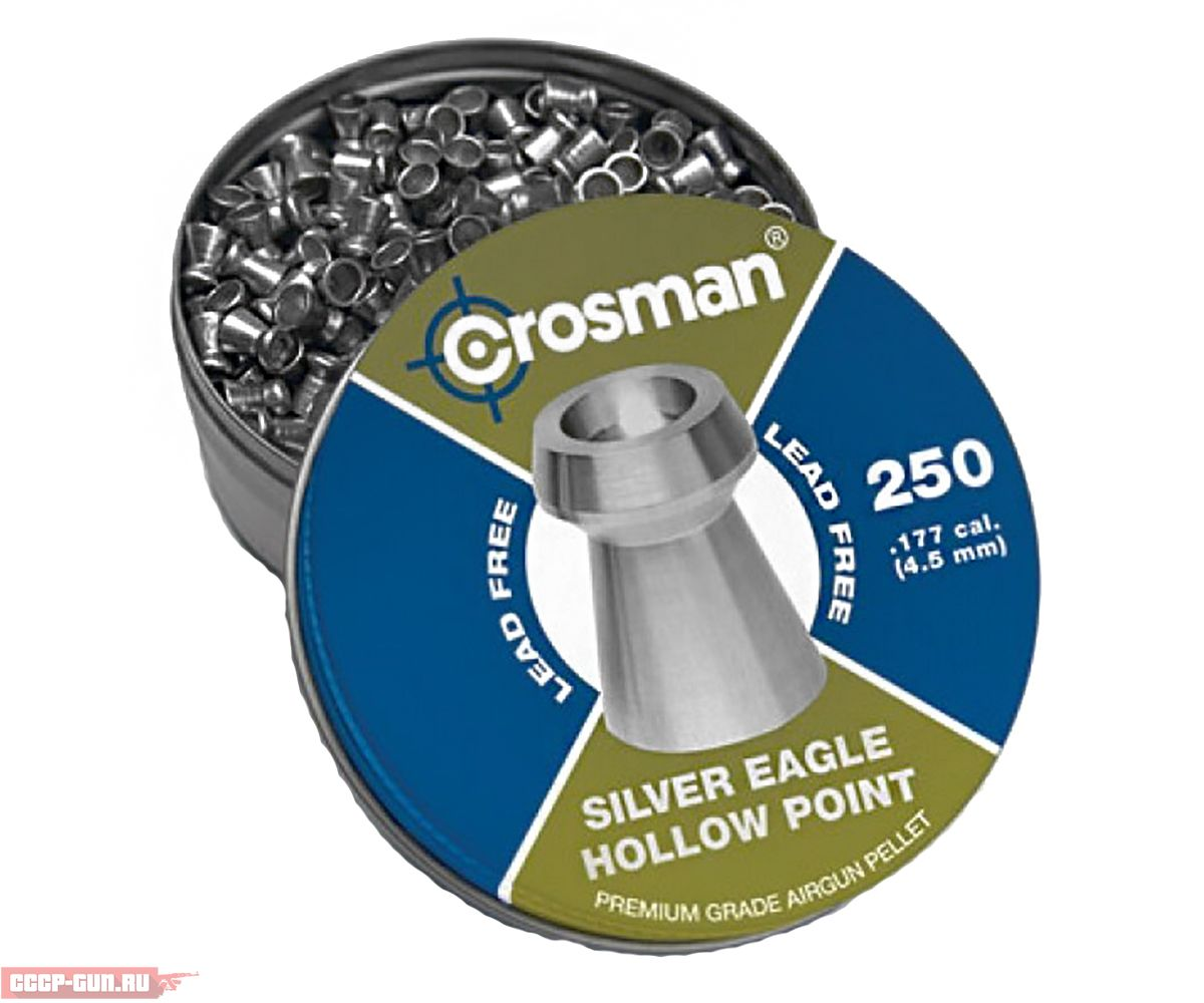 Пневматические пули Crosman Silver Eagle HP (250 шт, 0.31 г)