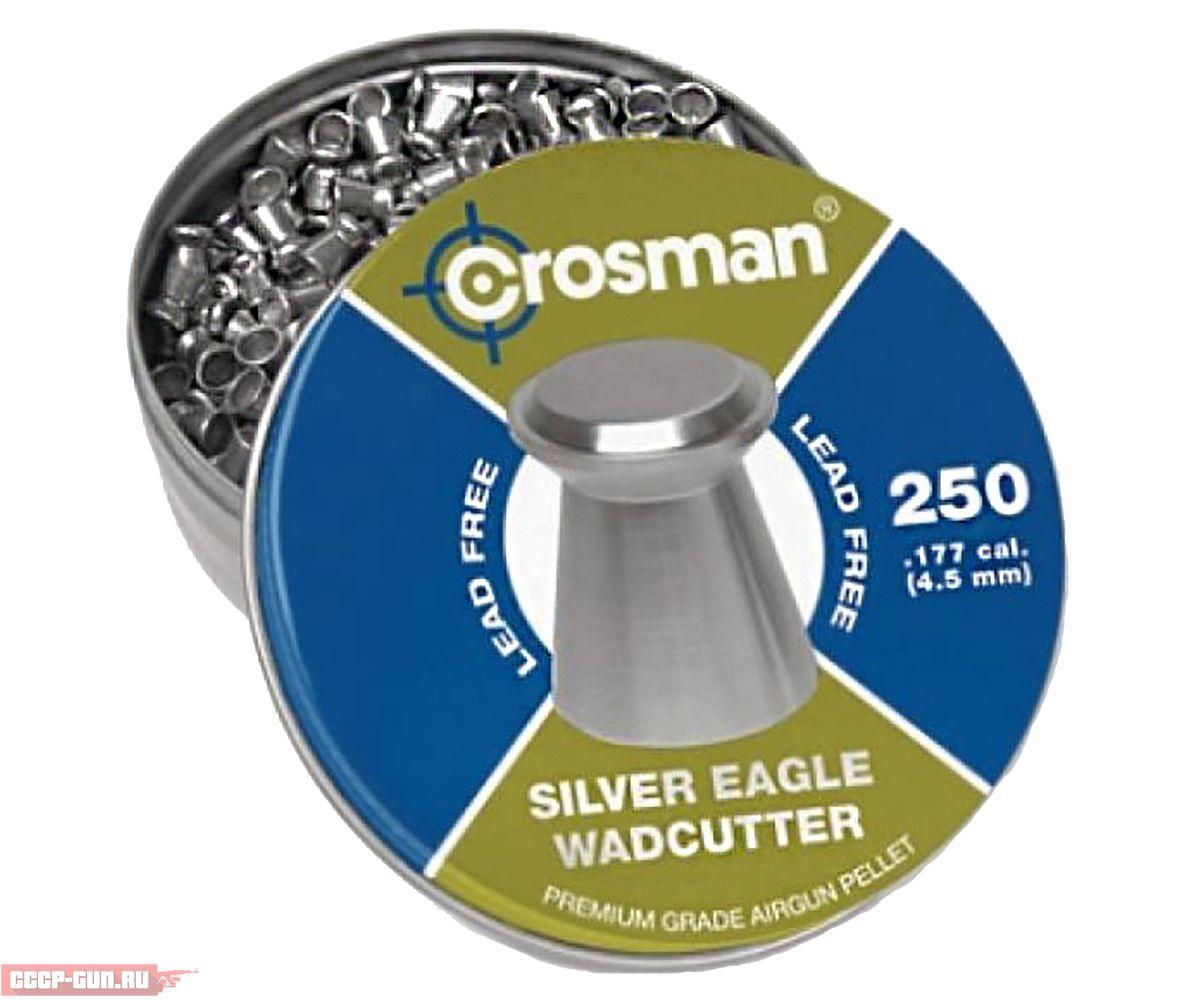 Пневматические пули Crosman Silver Eagle WC (250 шт, 0.31 г)