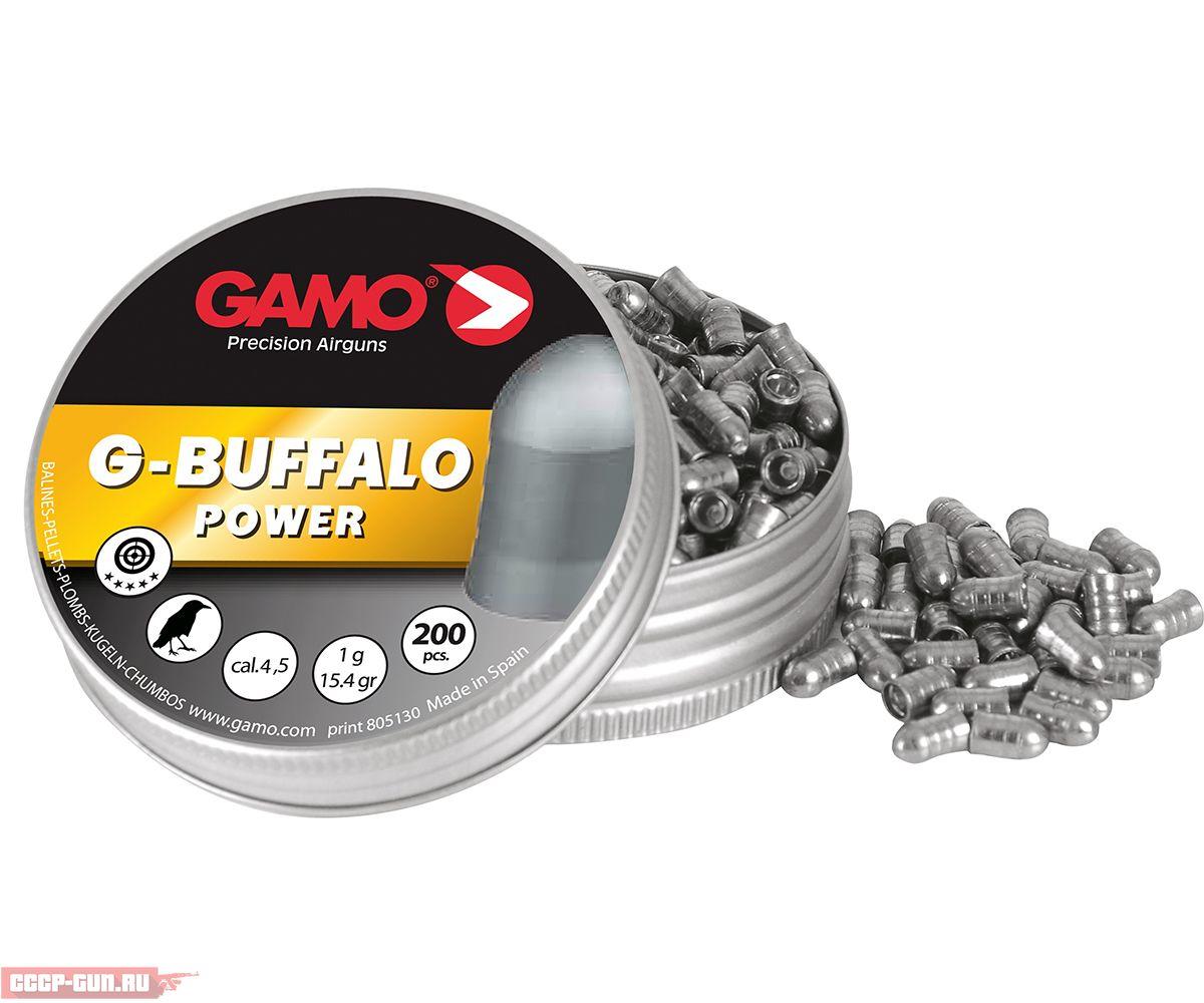 Пули пневматические Gamo G-Buffalo 4.5 мм (200 шт, 1.0 г)