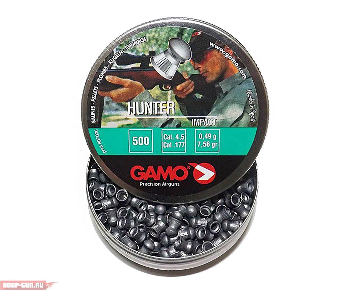 Пули пневматические Gamo Hunter 4.5 мм (500 шт, 0.49 г)