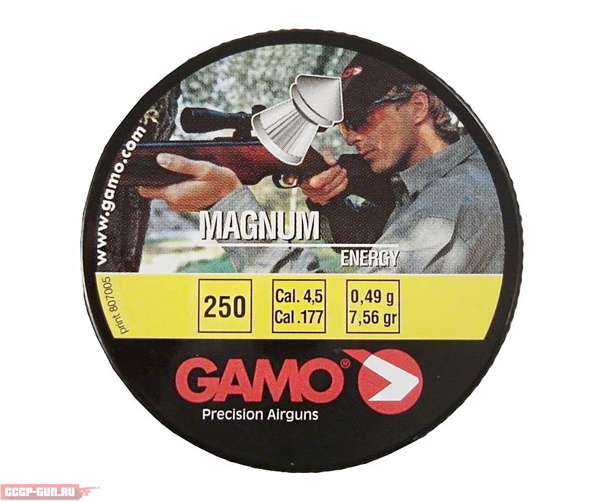 Пули пневматические Gamo Magnum 4.5 мм (250 шт, 0.49 г)