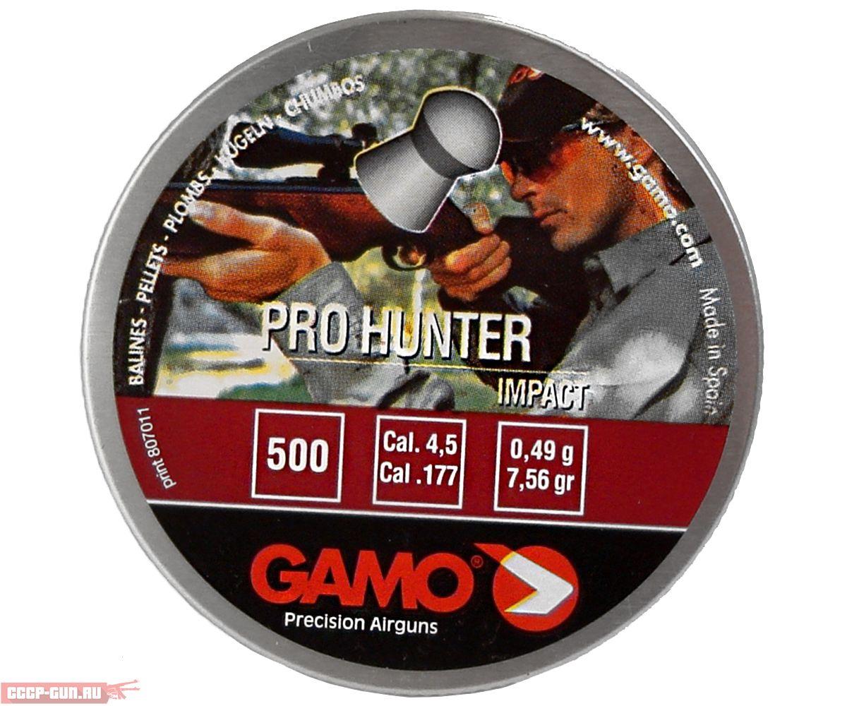 Пневматические пули Gamo Pro-Hunter 4.5 мм (500 шт, 0.49 г)