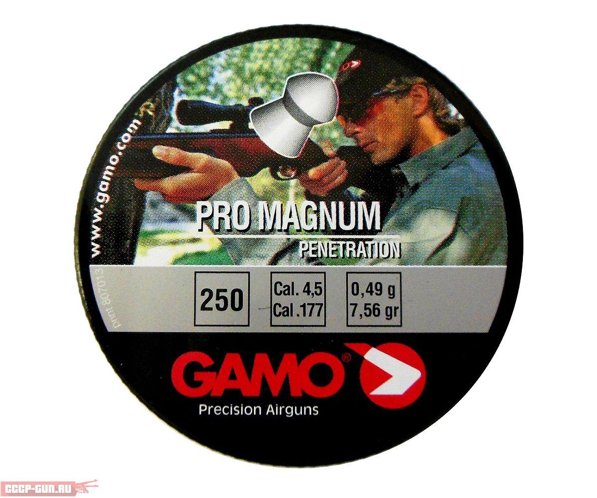 Пневматические пули Gamo Pro-Magnum 4.5 мм (250 шт, 0.49 г)