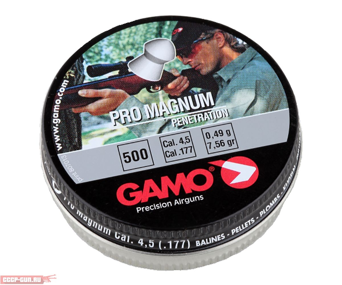 Пневматические пули Gamo Pro-Magnum 4.5 мм (500 шт, 0.49 г)