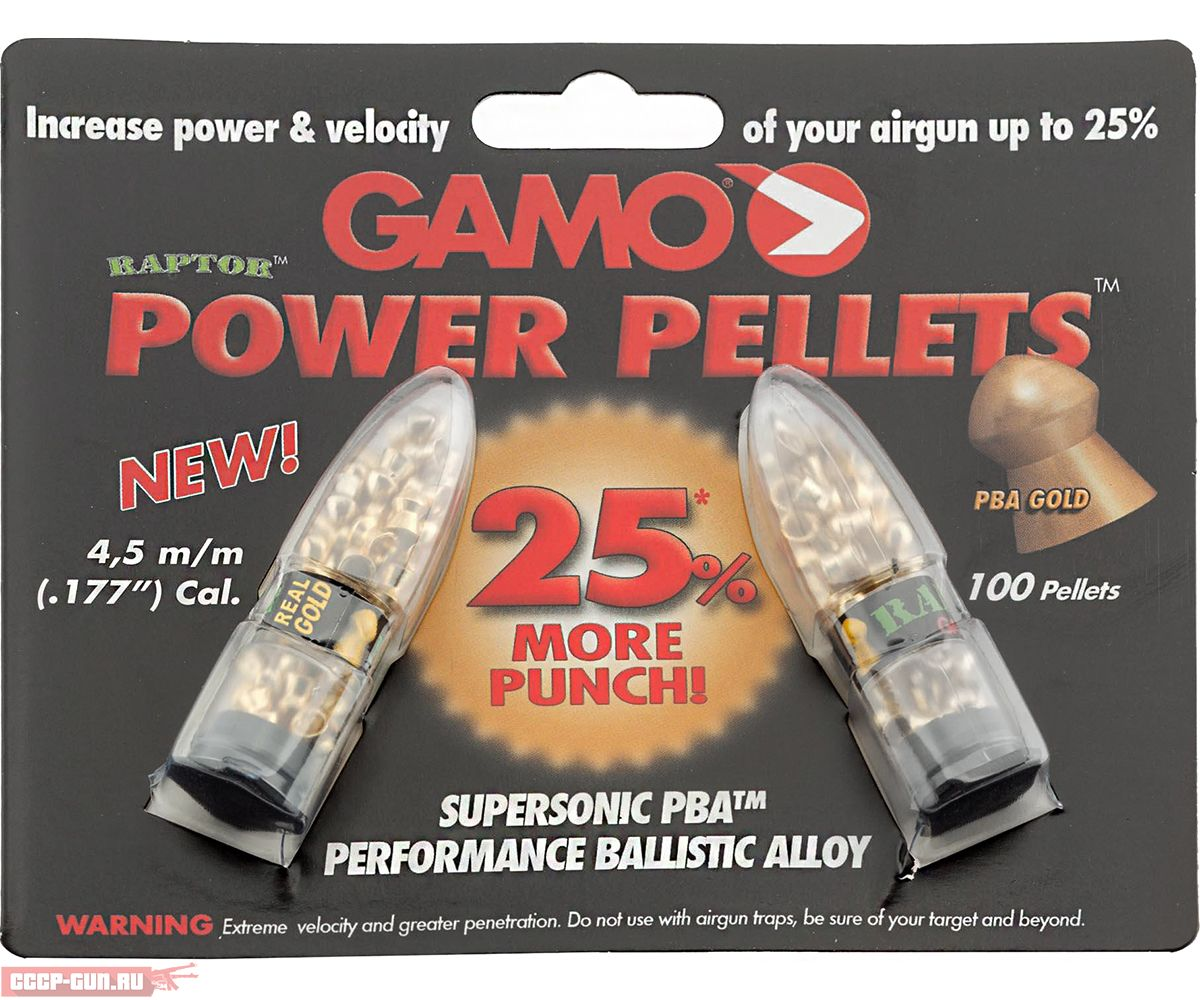 Пневматические пули Gamo Raptor 4.5 мм (100 шт, 0.51 г)